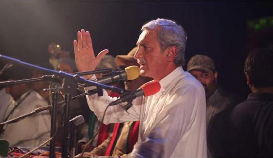 Baluchistan Deprived Of Righst For 70 Years Jahangir Tareen