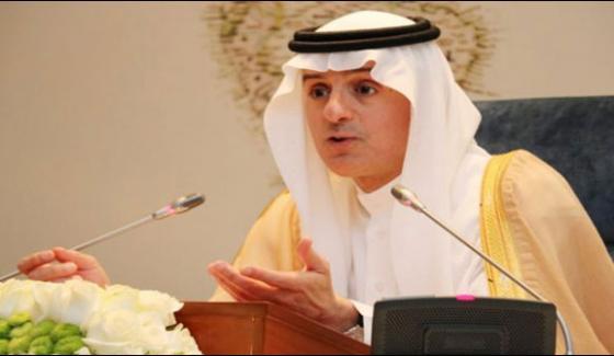 Soon Establish Anti Terrorist Centre In Saudi Arabia Adil Aljubair