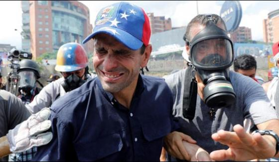 Venezuelan Opposition Leader Barred From Visiting Usa