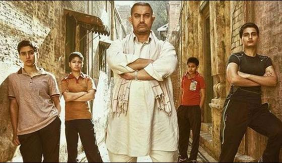 Dangal Earned 500 Crore Rupees From China
