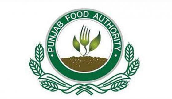 Fake Chilli Factory And Restaurant Sealed In Faisalabad