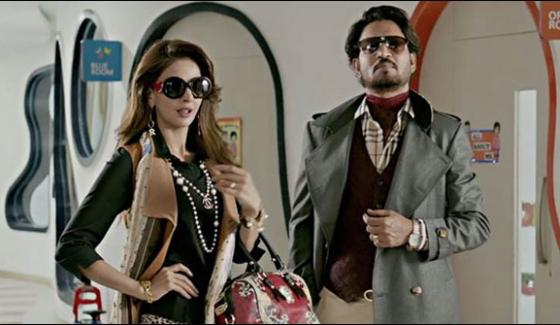 Film Hindi Medium Released