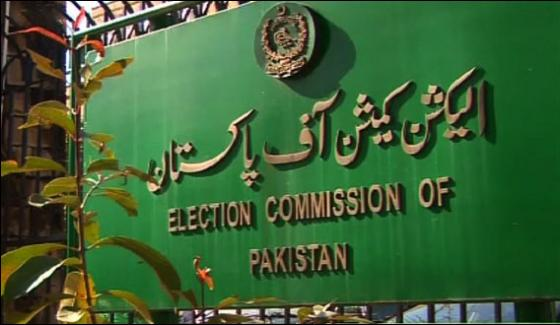 Cctv Cameras To Be Installed In Polling Station On Elections 2018 Ecp