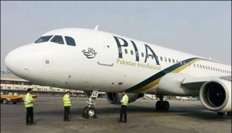Pia Drugs Issue 5 Of Catering Crew Detained Of Pia Flight 785