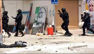 Bahrain 5 Dead As Security Forces Clash With Outlaws