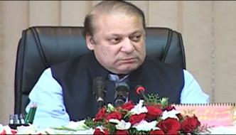 Pm Praises Over Rs1 Trillion Development Allocation In Upcoming Budget