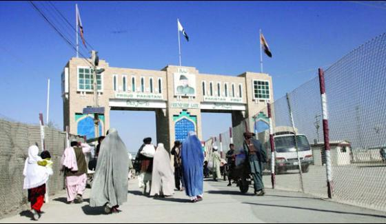 Bab E Dosti Reopened On Afghanistans Request Ispr