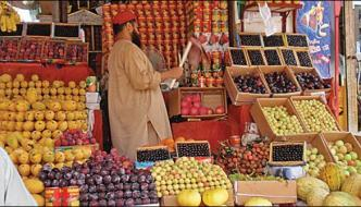 Ramzan Fruits Vegetables Expensive Rate