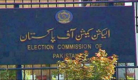 Plea Against Imran Khans Disqualification Adjourned Indefinitely
