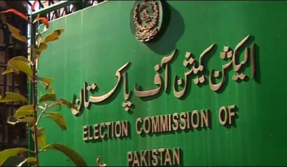 Imran Khan Fails To Submit Partys Funding Record To Ecp