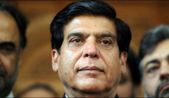 Ppp Leadership Has Always Respected The Courts Raja Ashraf