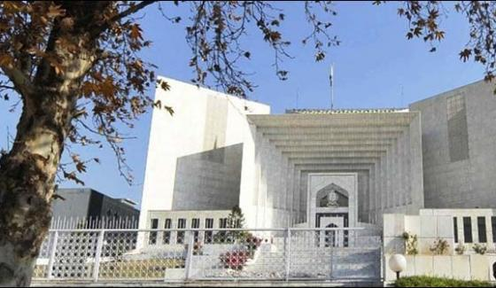 Imran Khans Disqualification Supreme Court Will Hold A Hearing Today