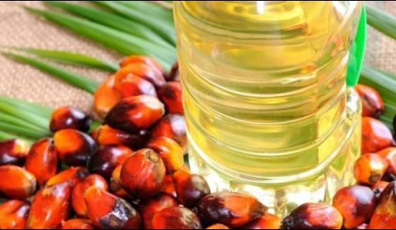 Malaysian Palm Oil Prices Increase