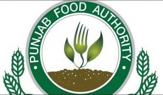 Firing On Punjab Food Authority