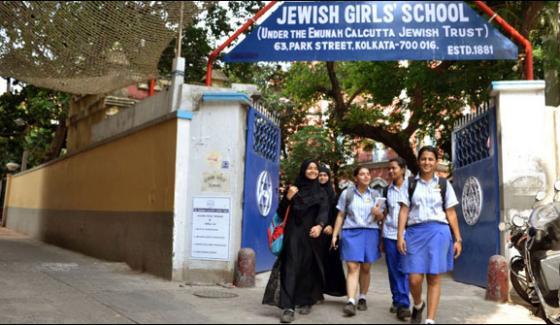 Muslims Keep Alive Kolkatas Jewish Schools Stores And Traditions