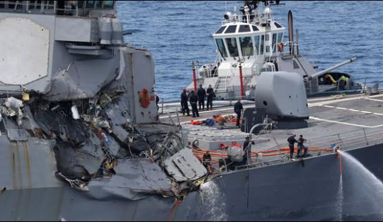 Us Naval Ship Collided With Trade Ship 7 Crew Members Missing