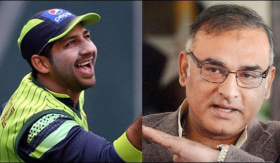 Amir Sohail Special Message For Sarfaraz