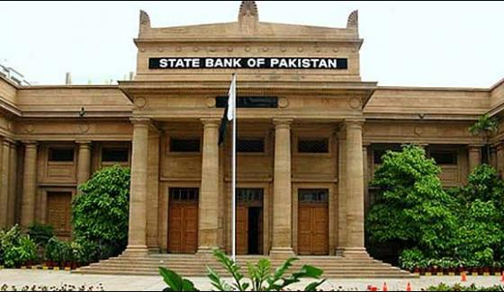 Sme Financing Growth Of 32 A Percentage Sbp
