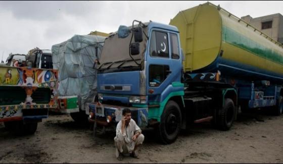 Karachi Customs Action 8 Thousand Tons Of Naphtha Exports