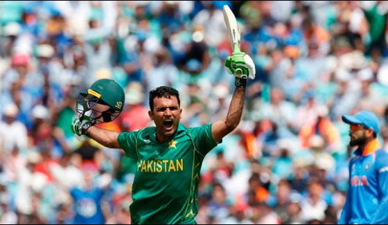 Champions Trophy Fans Happy Over Pakistans Performance