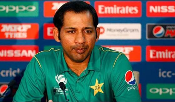 We Played Positive Cricket And Got Succeeded Sarfaraz Ahmed
