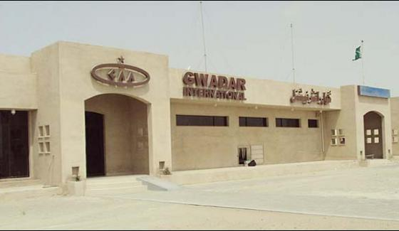 Gawadar Airport To Close For A Month
