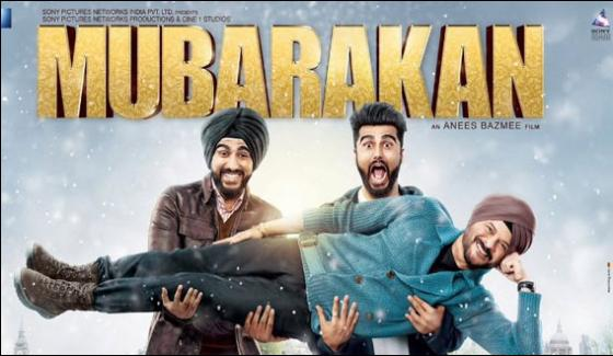 Arjun And Anil Kapoor Film Mubarkans New Poster Release