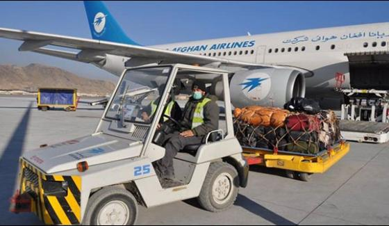 Ashraf Ghani Afghanistan India Launched Air Corridor