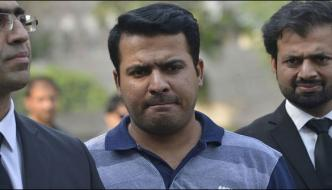 Pcb Tribunal Rejects Petition To Make Sharjeel Khan A Witness