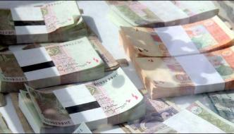 New Currency Notes Of Rs 342 Billion Has Been Released On Eid Ul Fitar