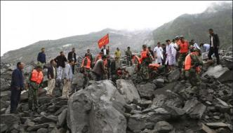 141 Feared Buried In Landslide In China