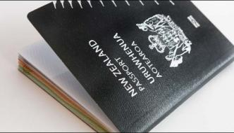 Very Few People Has The Very Special Passport