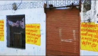 Rajasthan Poor Campaign