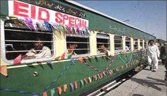 The Second Special Eid Train Departed From Karachi Cant Station