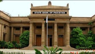 Eid Direct Funding To Banks Without Disruption To Atm