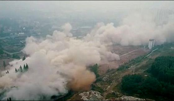 Power Plant Chimneys Has Been Burst In China