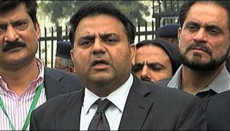 Leave Pakistan Exit For Holidays Fawad Chaudhary