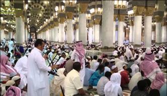 Eid Prayer In Masjid Nabvi And Haram Shareef