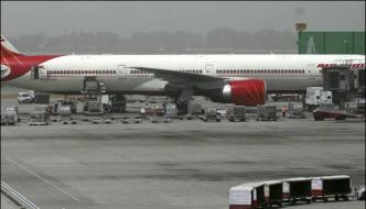 India Will Build A New Airport Cost Of Rs 200 Billion In New Dehli