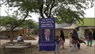 Toilet Service In Indian Singles Connected To The Trump