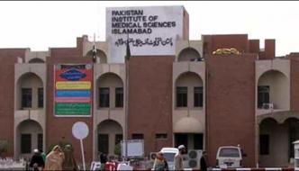 Pims Hospital Emergency Enforcedholiday Canceled