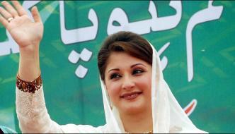 Jit Also Asked Maryam Nawaz