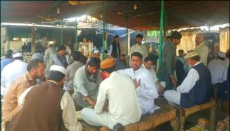 Second Day Of Eid Chapli Kebab Shops Are Crowded In Peshawar