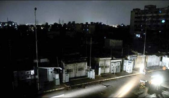Major Parts Of Karachi Blacked Out With The Starts Of Rain