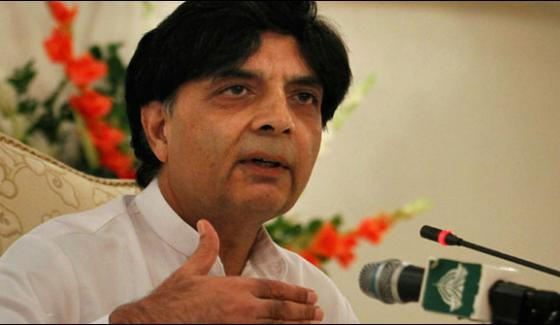 Interior Minister Taken Notice Of Activities Of Spreading Communal Hate On Social Media