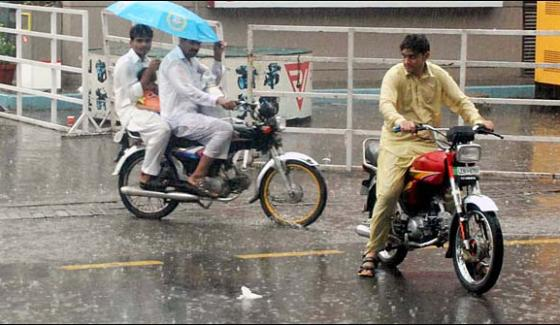 More Rain Expected Today In Most Parts Of The Country