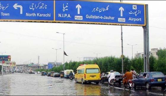 Karachi Rainfall 4 Die Due To Electrocution