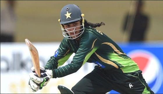 Icc Women World Cup Bismah Maroof Injured