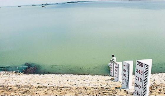 Water Level Rises In Hub Dam