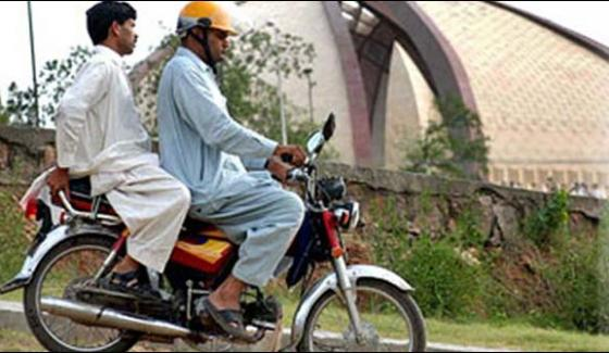 Quetta Pillion Riding And Arms Display Ban Extended